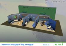 съемочная площадка «Больница»