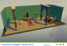 съемочная площадка «Средневековые приключения»