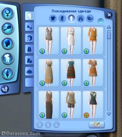Компактное отображение одежды в Симс 3