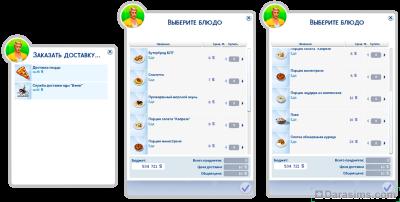 Пруды, детский труд и изменения в интерфейсе: что привнесло в игру июльское обновление