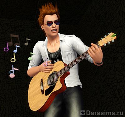 Навык игры на гитаре