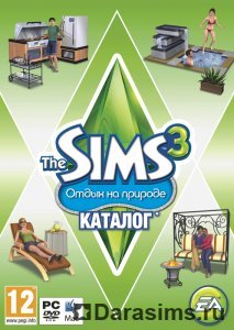 ����������� �����-����� �� ������ �������� �The Sims 3: ����� �� �������