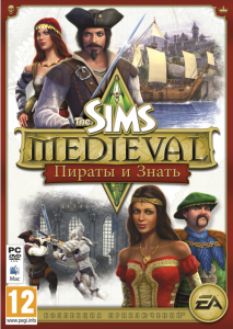 �The Sims Medieval: ������ � ����� � ����������� ������������!