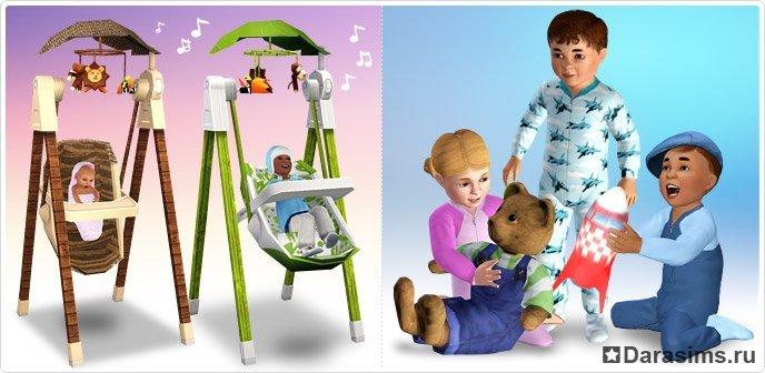В симс 3 прически для малышей