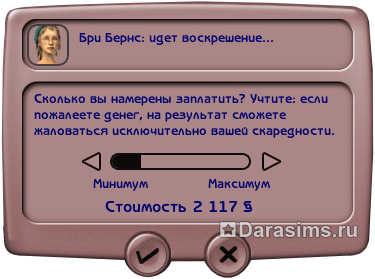 The sims 2: университет | the sims wiki | fandom powered by wikia.