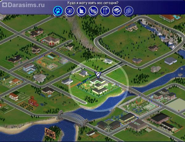 Скачать The Sims Unleashed Торрент - фото 3
