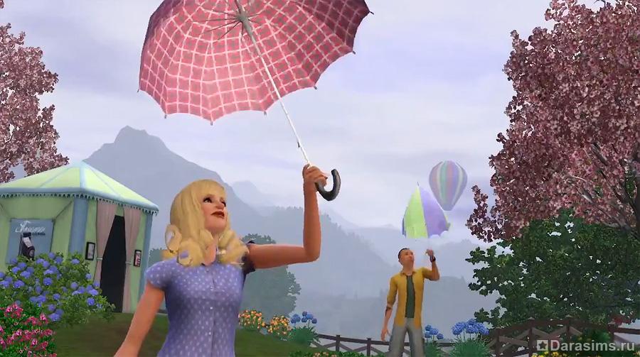 набережные где взять зонт от дождя в симс 3 Новосибирская