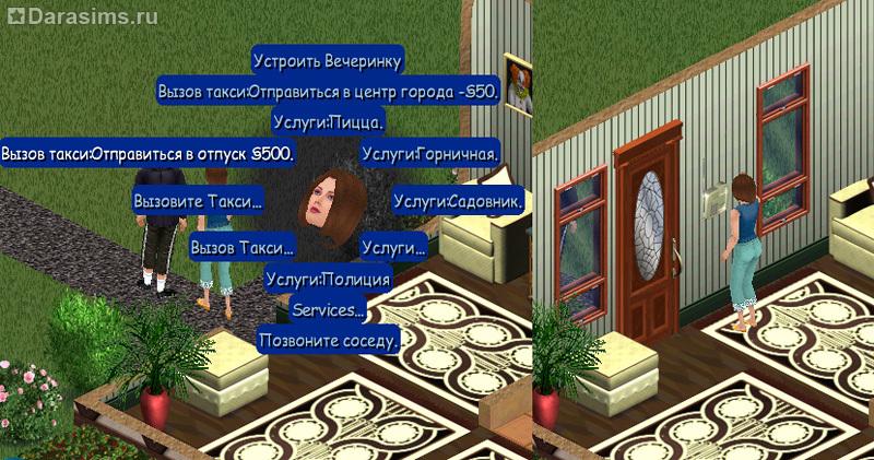 Sims Vacation скачать торрент - фото 10