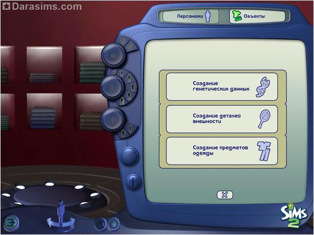 Vamshop 160 full год выпуска: 2010 платформа: php + mysql язык интерфейса: только русский vamshop 160 full год выпуска: 2010 платформа: php + mysql язык интерфейса: только русск товаров, магазина, возможность, только, русский, интерфейса, платформа, выпуска, mysql, оформления, отдельным, шаблоны, разных, vamshop, писем, почты, виртуальных, скидки, кнопки, соответствующий