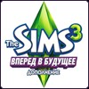 �The Sims 3 ������ � ������� ��� � �������