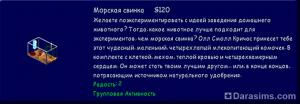 Болезни и лечение симов в The sims 1386835849_001