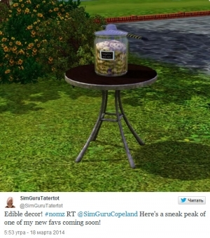 ���������� ����� The Sims 3 Store