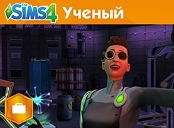 The Sims 4 �� ������! - ������ ������� - ����������� �����