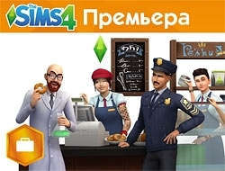 The Sims 4 �� ������! - ������� � ������� ����