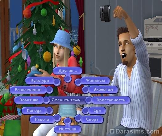 Скачать Sims 2 Sims 3 Sims 4 онлайн бесплатно без