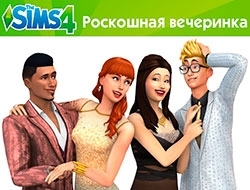 The Sims 4 ��������� ��������� ������� - ����������� �������