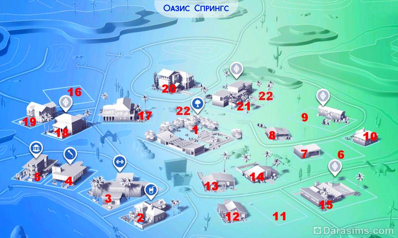 Схема районов Оазис Спрингс