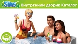 ������� The Sims 4 ���������� ������: ����������� �����
