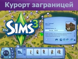 The Sims Makin Magic Коды На Настроение