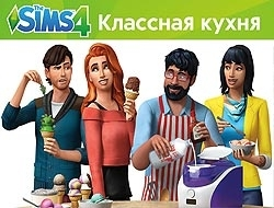 ������� �The Sims 4 �������� ������ � ����������� �����