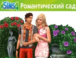 ����������� ������� ��� �������� �The Sims 4 ������������� ���