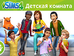 ����������� ������� � �������� �The Sims 4 ������� �������