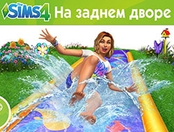 ����������� ������� � �������� �The Sims 4 �� ������ �����