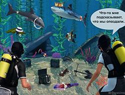 [The Sims 3] Подводные <em>мебель</em> сокровища